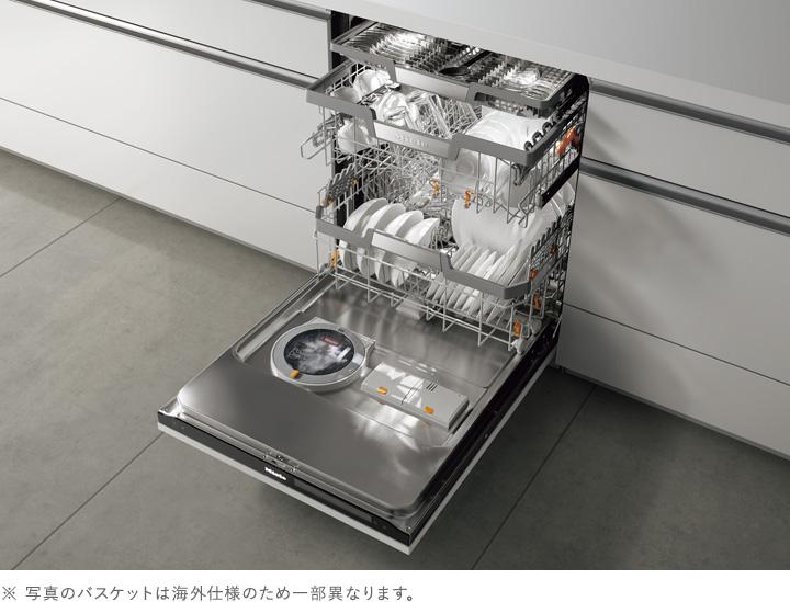 大容量で食器・鍋が一度に洗えて効率的